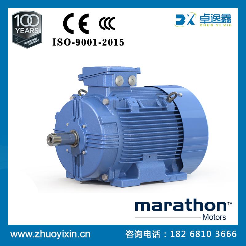 马拉松电机