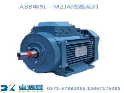 ABB电机-M2JA系列